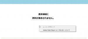 flashpaper2