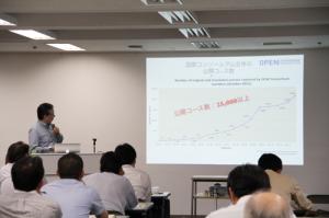 TIES夏のシンポジウム 2013 in Kansai