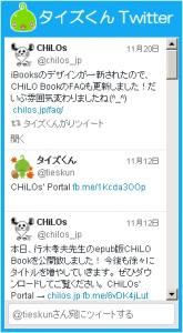 twitter_ato