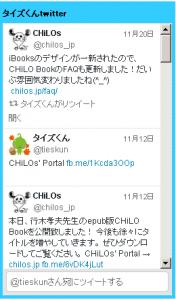 twitter_mae