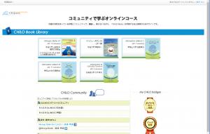 portal_top