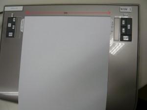 P1070995