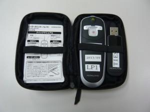P1090024