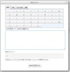 matheditor_02