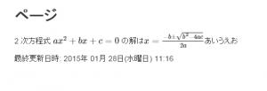 matheditor_03
