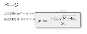 matheditor_04
