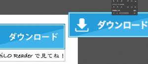 スクリーンショット 2015-10-21 17.41.34