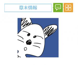 shoumatsu