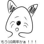 20160315_2