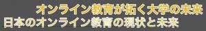 スクリーンショット 2016-04-20 15.30.26