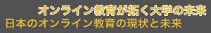 スクリーンショット 2016-04-20 15.29.57