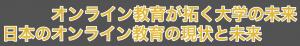 スクリーンショット 2016-04-20 15.40.37