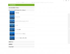 cap_listview