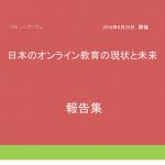 p_vol-09